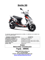 Smile 50 Τιμή : 895€