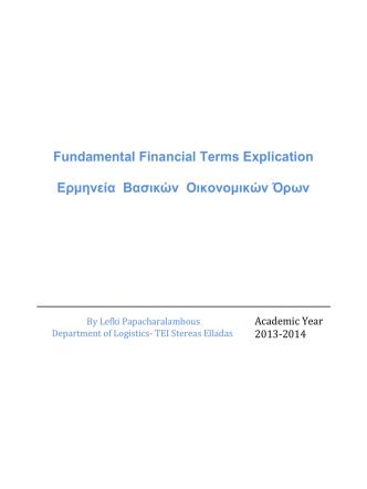basicFINANC TERMS - Panagiotis Trivellas