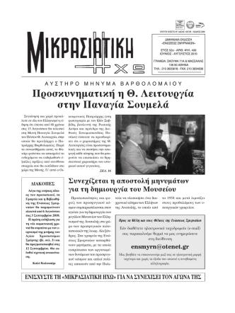1e16.ps, page 1-16 @ Normalize ( 1-16:No406 )