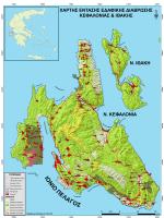 5.Χάρτης έντασης εδαφικής διάβρωσης Κεφαλονιάς & Ιθάκης