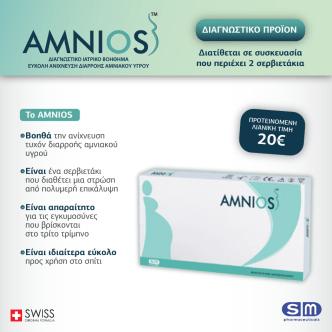 amnios - SM Pharmaceuticals