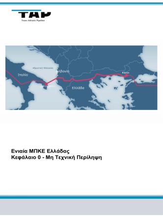 6.99 MB - Trans Adriatic Pipeline