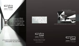 abh medical group brochure pdf