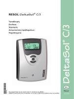 l® RESOL DeltaSol® C/3 48006280*48006280*