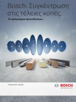 Bosch: Συγκέντρωση στι τέλειε κοπέ .