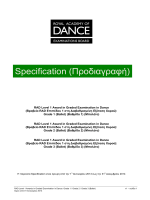 Grades 1, 2 και 3 - Royal Academy Of Dance