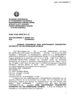 Σύμβαση προμήθειας ηλεκτρονικού πιεσομέτρου οξυμέτρου