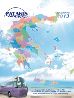 2013 - Patakis Travel