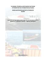 01/2013: Θάνατος ναυτικού μετά από πτώση από την Ε/Γ