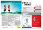Τεύχος 224 - MedicalExpress | Μηνιαίο Ιατρικό Περιοδικό