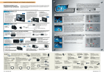 Rear vision camera & Monitor / CIP