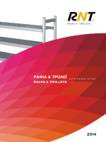 κατάλογο του 2014... - RNT (Racks n` trolleys)