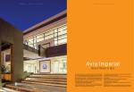 υλη & κτιριο τευχος 096 - MM Group Consulting Engineers, Chania