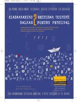 εδώ - The Thessaloniki Book Fair