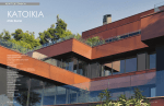 s. link - iva vassileva architects