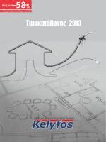 timokatalogos kelyfos 2013 14-01-2013