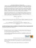 εγγραφο ∆ημοσιας προτασης - Χρηματιστήριο Αξιών Κύπρου