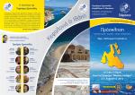 """προγραμμα εκδηλωσεων σε pdf - """"odysseus"""" federation of"""