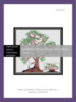 Το Γενεαλογικό δέντρο Μπουσαίων Λαμίας