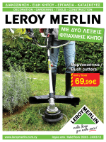 69,99€ - Leroy Merlin