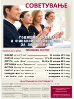 Pokana januari 2015 stopanstvo.pmd