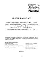Οικονομικές καταστάσεις της εταιρείας NESTLE A.E. για την χρήση