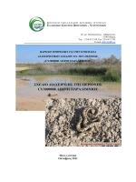 Διαχειριστικού Σχεδίου Διαχείρισης της Λίμνης Παραλιμνίου