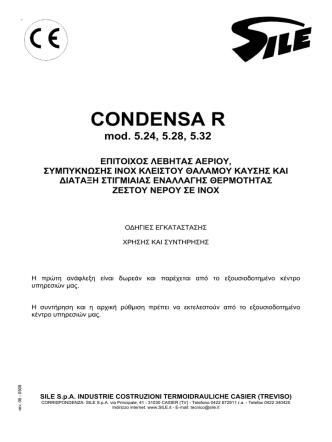 CONDENSA R - Italtherm