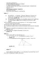 ΘΕΜΑ 1Ο i) Να αποδείξετε το θεώρημα : Η διάμεσος ορθογώνιου