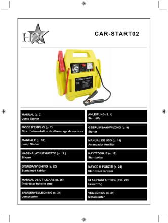 CAR-START02