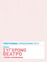 ΠΡΟΓΡΑΜΜΑ | PROGRAMME 2013 - Γαλλικό Ινστιτούτο Ελλάδος