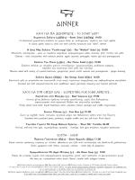 DINNER - Flame Restaurant | Costa Navarino