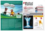 MedicalExpress | Μηνιαίο Ιατρικό Περιοδικό