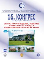 afisa 16 kongres.indd - Савез рачуновођа и ревизора Републике