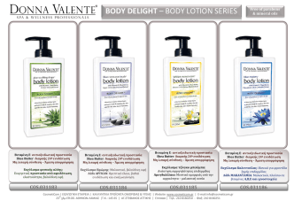 body lotion series