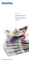MAY 2013 TAX FACT BOOK 2013 GR.indd