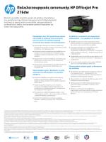 Πολυλειτουργικός εκτυπωτής HP Officejet Pro 276dw