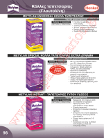 metylan universal κολλα ταπετσαριας