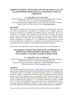 Γεωργική Μηχανολογία - Ε.Γ.Μ.Ε. Εταιρεία Γεωργικών Μηχανικών
