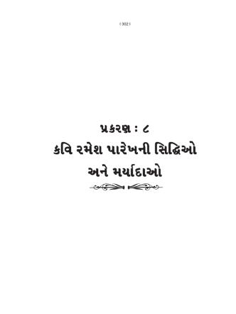 Ch. 8_1.pmd - Shodhganga