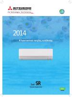 Κατάλογος κλιματιστικών Mitsubishi Ecolution 2014