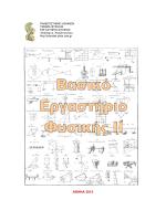 Φυλλάδιο ασκήσεων έτους 2014-15 (pdf 1.80MB)