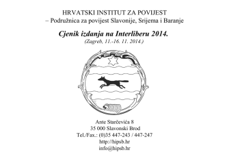 Cjenik izdanja na Interliberu 2014.