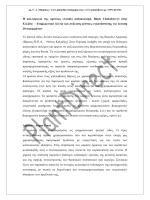 Η καλλιέργεια της αρώνιας (Aronia melanocarpa
