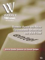 weekly_mag5:Layout 1