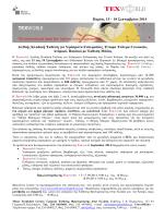 Παρίσι, 15 – 18 Σεπτεµβρίου 2014 ∆ιεθνής Κλαδική Έκθεση για