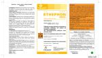 ETHEPHON 48SL 1 LTR 9