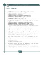 ΚΩΝΙΚΕΣ ΤΟΜΕΣ ΑΛΥΤΕΣ ΑΣΚΗΣΕΙΣ.pdf