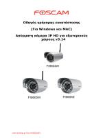 Οδηγίες εγκατάστασης και χρήσης / 5273_FI98XXX.pdf