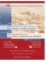 προγραμμα - 10ο Πανελλήνιο Συνέδριο Χειρουργών Θώρακος